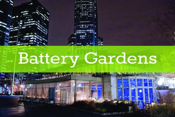 Battery Gardens - A Perfect Blend Entertainment